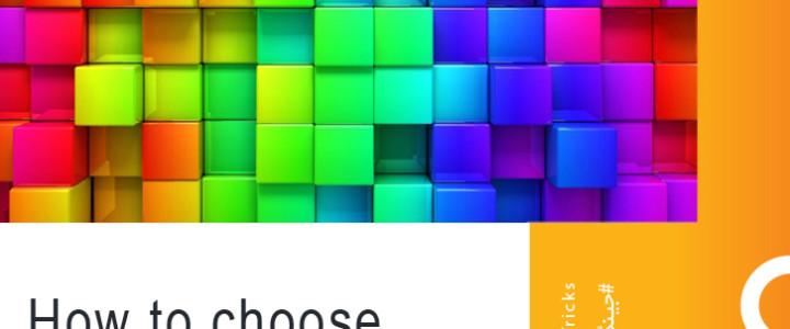 بهترین رنگ رو انتخاب کن (روش انتخاب رنگ در طراحی)